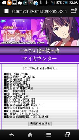 10Screenshot_2015-07-28-23-08-37.png