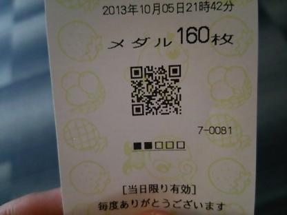 1DSC_0005-コピー.jpg