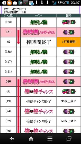1Screenshot_2015-07-28-23-07-03.png