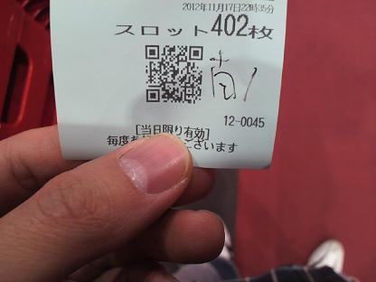 2012111722350000.JPG