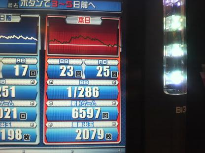2012112222130001.JPG