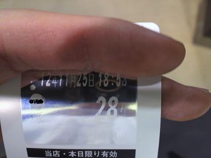 2012112518570000.JPG