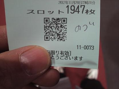 2012112822320000.JPG