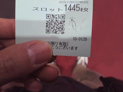 2012120222340000.JPG