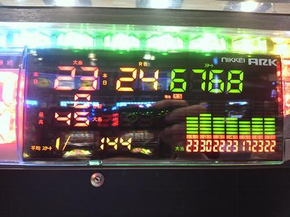 2012120820580000.JPG