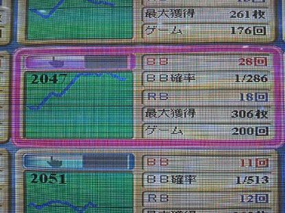 2013031521350000.JPG