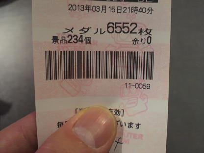 2013031521400000.JPG