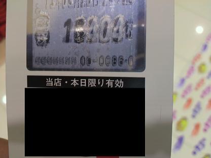 2013031821080000.JPG