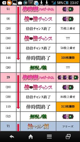3Screenshot_2015-07-28-23-07-16.png