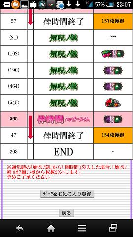 5Screenshot_2015-07-28-23-07-34.png