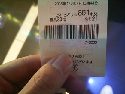 DSC_0328.JPG