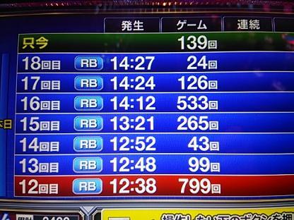 DSC_0889.JPG