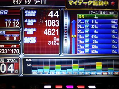 DSC_0891.JPG