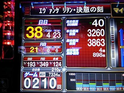 DSC_0947.JPG