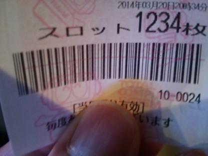 DSC_0963.JPG