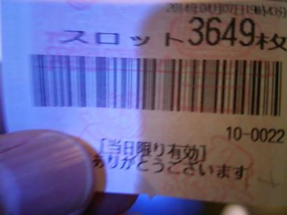 DSC_1101.JPG