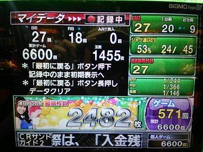 DSC_2053.JPG