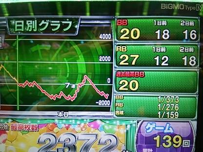 DSC_2063.JPG
