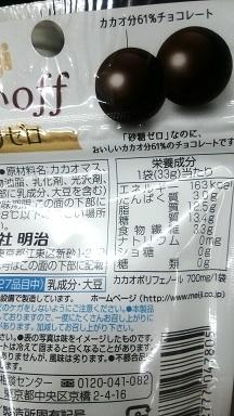DSC_あ0313-コピー.jpg