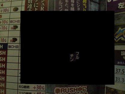 ガイドマックス9月119P.JPG