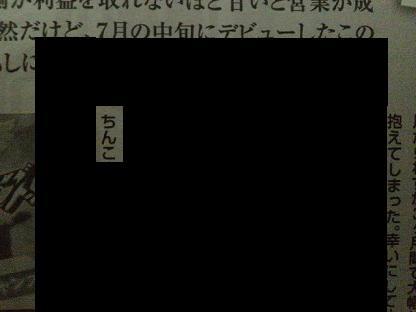 ガイドマックス9月46P.JPG