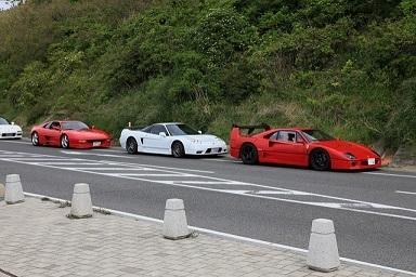 スーパーカー.jpg