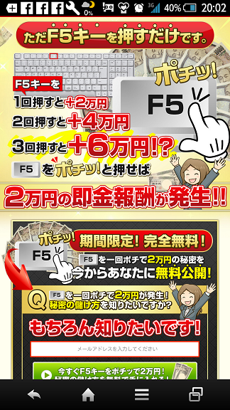 F5 �@.png
