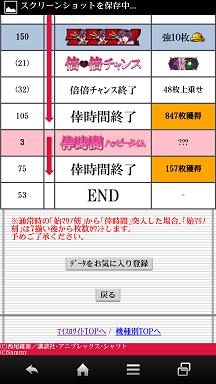 Screenshot_2015-05-27-10-42-07.png
