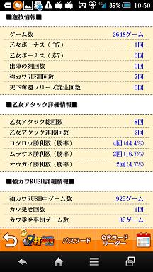 Screenshot_2015-05-27-10-50-51.png