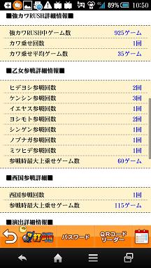 Screenshot_2015-05-27-10-50-58.png