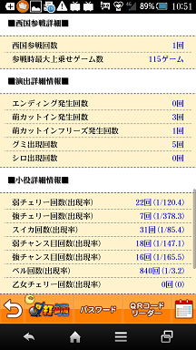 Screenshot_2015-05-27-10-51-03.png