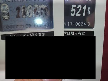 2012122322190000.JPG