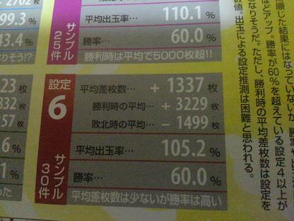 2013070600540000.JPG