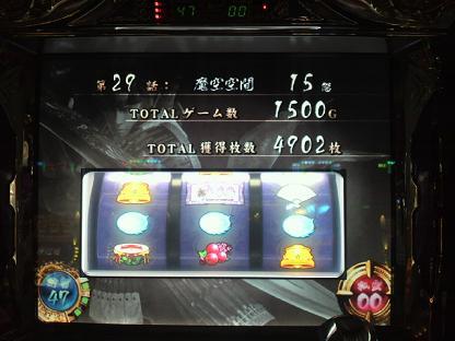 2013072116180000.JPG