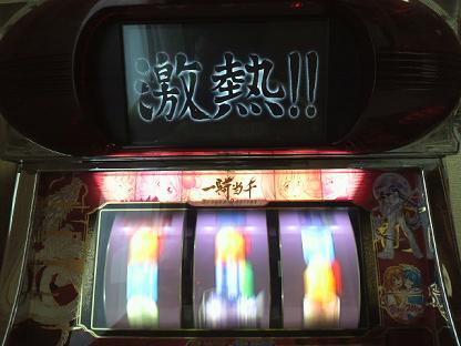 2013081017180000.JPG