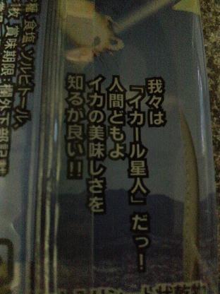 2013082400040001.JPG