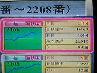 DSC_1813.JPG