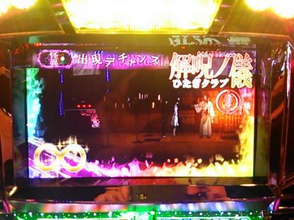 DSC_1850.JPG