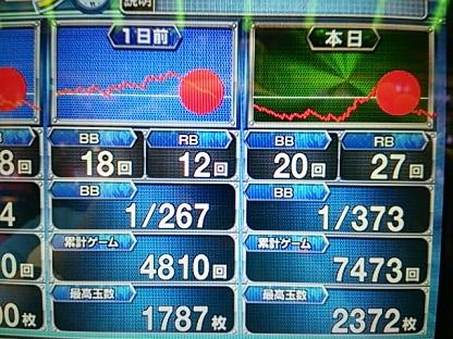 DSC_2064.JPG