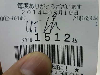 DSC_2075.JPG