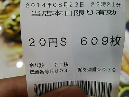 DSC_2085.JPG