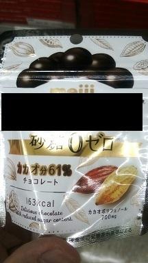 DSC_あ0312-コピー.jpg