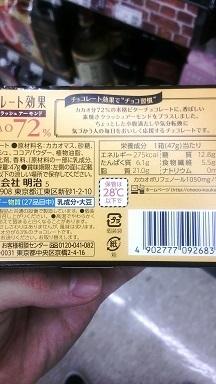 DSC_あ0315-コピー.jpg