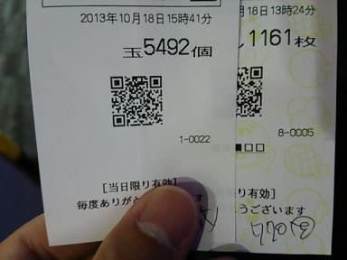 あDSC_0024-コピー.jpg