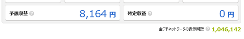 忍者アド8月.png