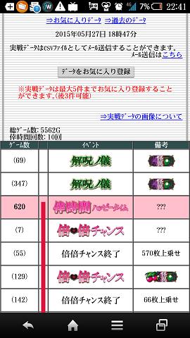 Screenshot_2015-06-02-22-41-05.png